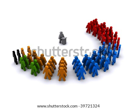 Image of a governmental structure - stock photo