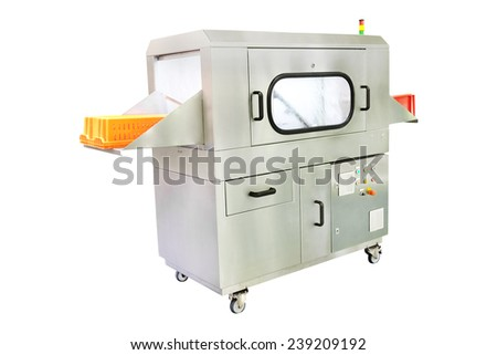 image  of an industrial dishwasher - stock photo