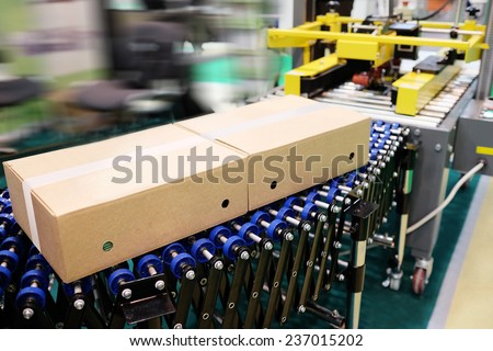 image of automatic conveyor - stock photo