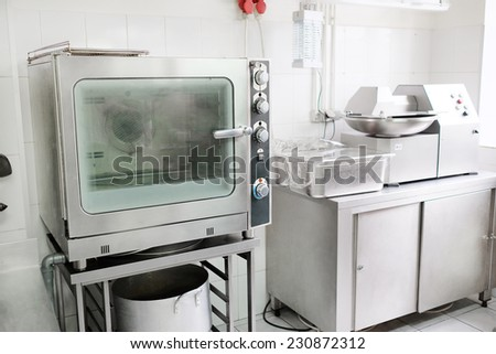 image of bakery oven