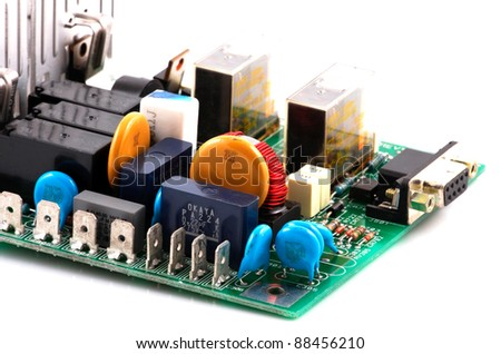 Image of computer hardware & components - stock photo