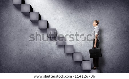 Image of confident business preson with awaiting career growth - stock photo