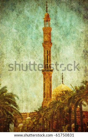 image of the mosque on grunge background - stock photo