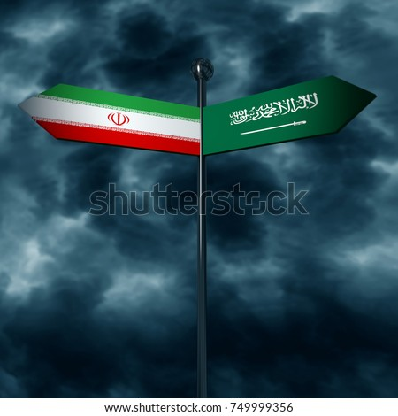 Image relative to politic situation between Saudi Arabia and Iran. National flags on destination arrow road. 3D rendering