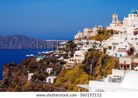 Imerovigli village architecture, Santorini island, Greece - stock photo