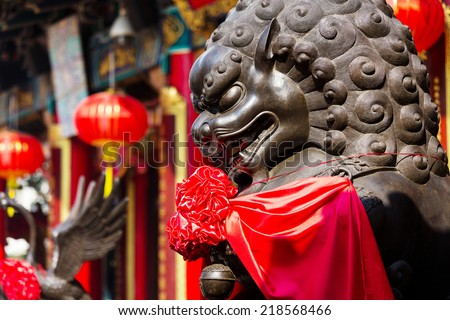 Imperial Lion in Chinese temple - stock photo