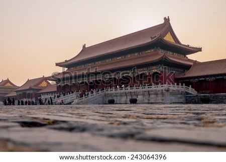 Imperial palace in Beijing. China. - stock photo