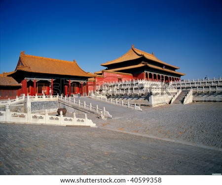 Imperial Palace or Palace Museum or Forbidden City, beijing China - stock photo
