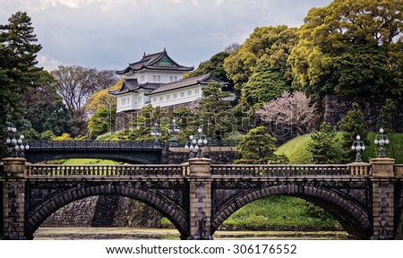 Imperial palace - Tokyo Photograph of the Tokyo Imperial Palace and the Seimon Ishibashi bridge, shot April 11, 2015.