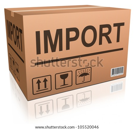 import international trade package shipment global importation - stock photo