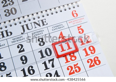 Important date circled on a daily month calendar with a red mark representing planning and strategy for family and business events.