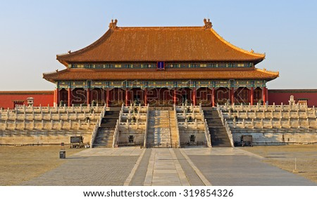 Impressive chinese architecture. The Forbidden city at dusk in Beijing, China - stock photo