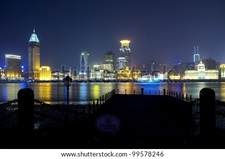 In a unique point of view of the Shanghai Bund - stock photo