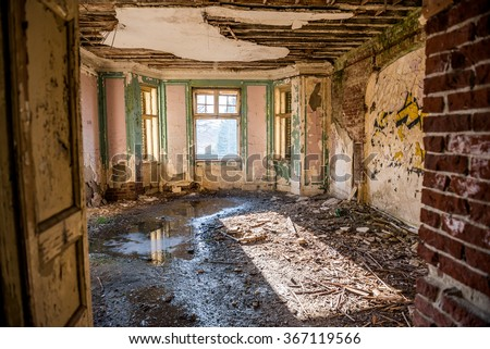 In an old house - stock photo