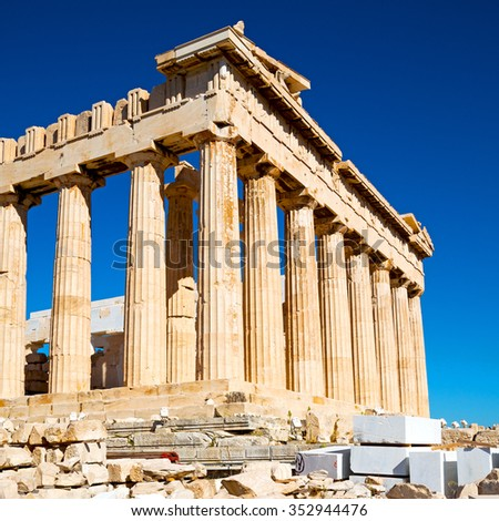 Greek Architecture Parthenon parthenon greece stock images, royalty-free images & vectors