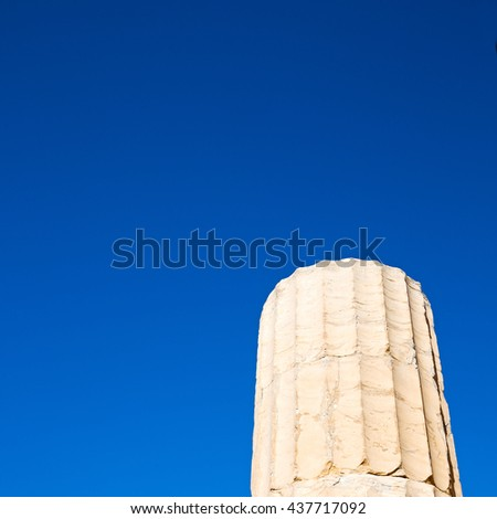 in greece the old architecture and historical place parthenon    athens - stock photo
