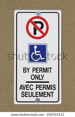 In Ottawa, Ontario, Canada, a sign at a parking spot reserved for permit holders only. - stock photo