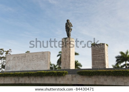 In Santa Clara, Cuba. A must see when visiting the city - stock photo