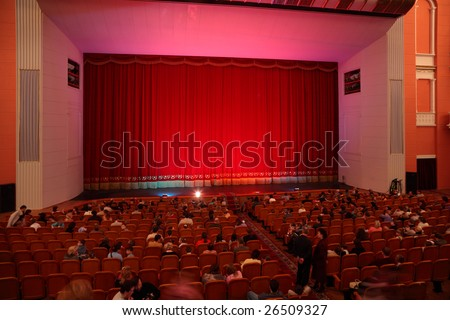 In theater - stock photo