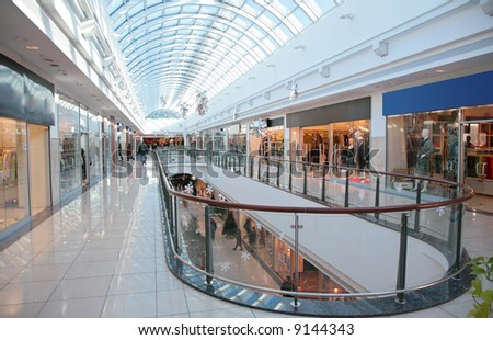 in universal store.Samara - stock photo