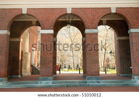 Independence Hall brick arches - stock photo