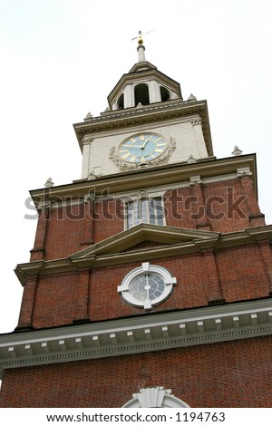 Independence Hall in Philadelphia with an angled view - stock photo