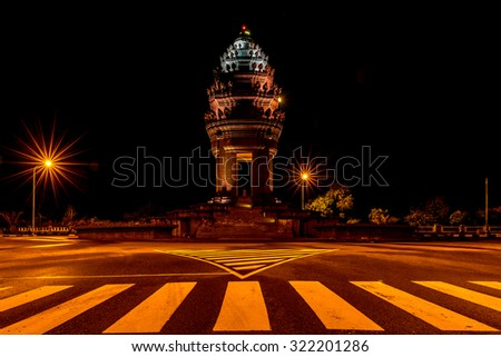 Independence Monument  in Kap province Jun 2015 - stock photo