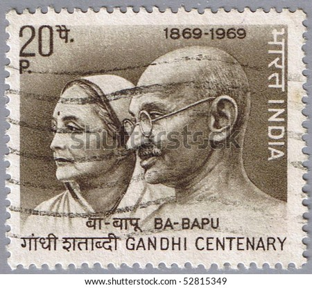 INDIA - CIRCA 1969: A stamp printed in India show Mahatma Gandhi and his wife Kasturba, series, circa 1969 - stock photo