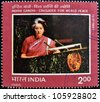 INDIA - CIRCA 1985: A stamp printed in India showing Indira Gandhi, circa 1985 - stock photo