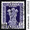 INDIA - CIRCA 1957: a stamp printed in India shows Lion Capital of Ashoka Pillar from Sarnath, National Emblem of India, circa 1957 - stock photo