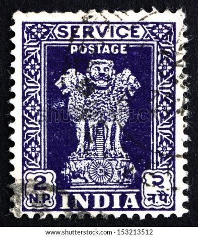INDIA - CIRCA 1957: a stamp printed in India shows Lion Capital of Ashoka Pillar from Sarnath, National Emblem of India, circa 1957 - stock photo