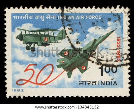 INDIA - CIRCA 1982: A stamp printed in India shows planes in the sky, circa 1982