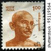 INDIA - CIRCA 1976: A stamp printed in India, shows portrait of Mohandas Karamchand Gandhi, series, circa 1976 - stock photo