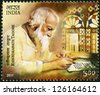 INDIA - CIRCA 2011: A stamp printed in India shows Rabindranath Tagore (1861-1941), Indian poet, circa 2011 - stock photo
