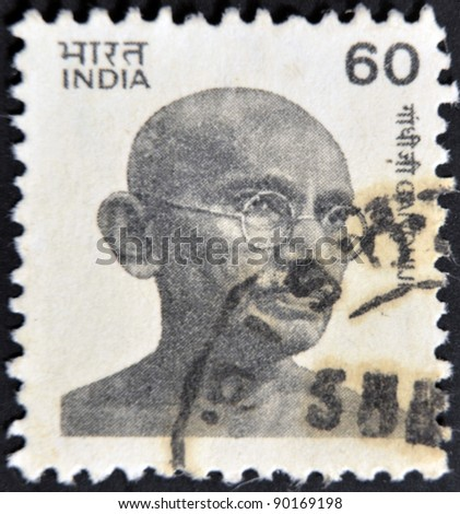INDIA - CIRCA 1976 : postage stamp printed in India showing Mohandas Karamchand Gandhi, circa 1976 - stock photo