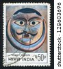 INDIA - CIRCA 1974: stamp printed by India, shows mask of moon, circa 1974 - stock photo