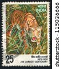 INDIA - CIRCA 1975: stamp printed by India, shows tiger, circa 1975 - stock photo