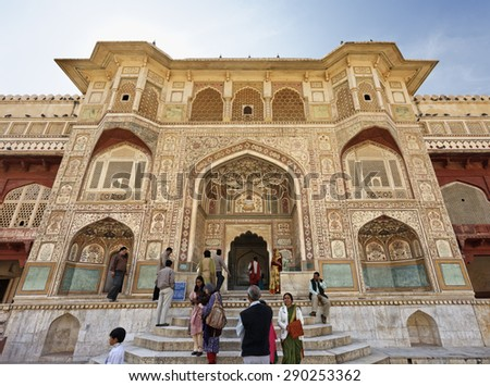 India, Rajasthan, Jaipur;  24 january 2007, indian people at the Amber Palace, 11 km outside Jaipur city - EDITORIAL - stock photo