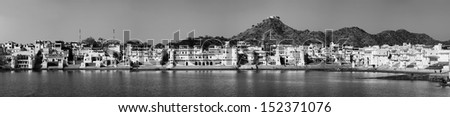 India, Rajasthan, Pushkar, oanoramic view of the town and the sacred lake - stock photo