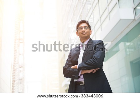indian business male outdoor - stock photo
