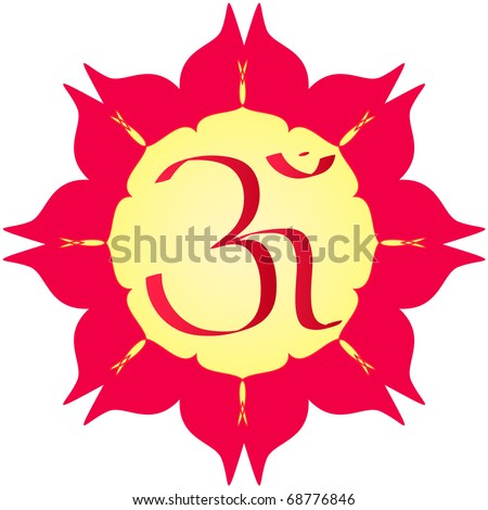 Indian divine OM symbol on flower - stock photo