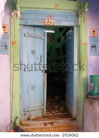Indian family door - stock photo