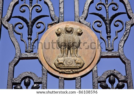 Indian Four Lions Emblem Rashtrapati Bhavan Gate The Iron Gates Official Residence President New Delhi India Lions from Ashoka Emperor Symbolize Power Courage Pride and Confidence - stock photo