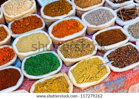 Indian traditional spices - stock photo