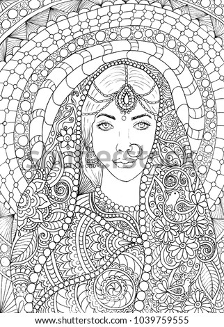 Indian Woman Adults Coloring Page Book Black And White Outline Ethnic  Ornament