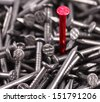 Individuality concept - stock photo