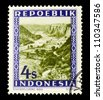 """INDONESIA-CIRCA 1947: A stamp printed in Indonesia shows Buffalo canyon with spelling """"Repoeblik"""", without inscription, from series """"Indonesian Vienna Issues"""", circa 194 - stock photo"""