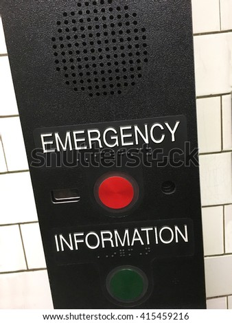 indoor emergency information sign with speaker - stock photo