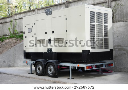 Industrial Backup Generator for Office Building  - stock photo