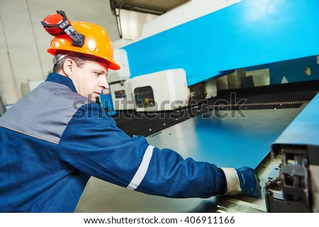 industrial factory worker - stock photo